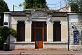 Octroi, Levallois-Perret, Rue Baudin.JPG