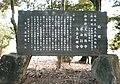 Okusa Hachimangu.JPG