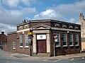 Old Hull Savings Bank - geograph.org.uk - 222402.jpg