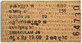 Old India railway ticket from Kollam to Ernakulam.JPG
