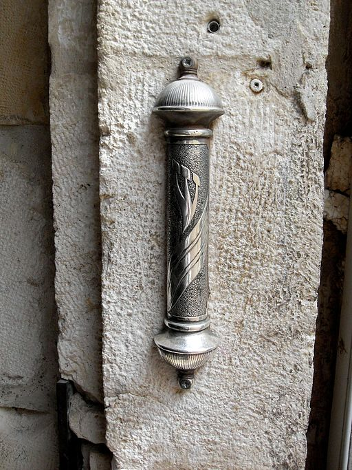 Old Jerusalem Yochanan ben Zakai Synagogue Mezuzah