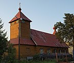 Old believers orthodox church (molenna) in Suwałki.JPG