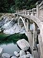 Old bridge - panoramio.jpg