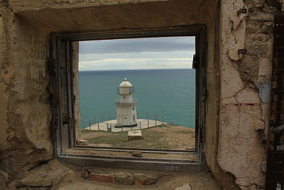 Old lighthouse.jpg