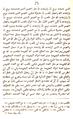 Omar Kayyam Algebre-p173.png