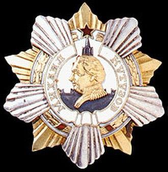 Order of Kutuzov - Image: Orde van Kutuzov