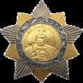 Order of Bogdan Khmelnitskiy 1st Class.png