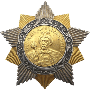 Order of Bogdan Khmelnitsky (Soviet Union) - Image: Order of Bogdan Khmelnitskiy 1st Class