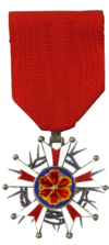 Order of Myris Badge.png
