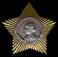Order of suvorov medal 2nd class.jpg