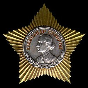 "112th ""Revolutionary Mongolia"" Tank Brigade - Image: Order of suvorov medal 2nd class"