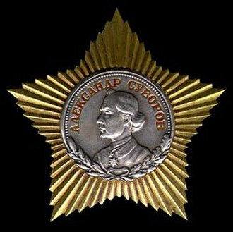 170th Rifle Division (Soviet Union) - Image: Order of suvorov medal 2nd class