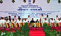 Oscar Fernandes, the Chief Minister of Rajasthan, Shri Ashok Gehlot, the Chief Minister of Haryana, Shri Bhupinder Singh Hooda, the Ministers of State for Road Transport & Highways.jpg