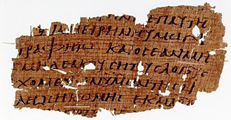 Matthew 10 - Matthew 10:13–15 on Papyrus 110 (c. 4th century), recto side.