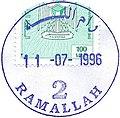 PAL AUTH - OSLO B - Rubber postmark - RAMALLAH 2.JPG
