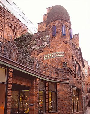 Paula Modersohn-Becker Museum - The Paula-Modersohn-Becker-Museum, Böttcherstraße, Bremen.