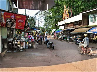 Nakhon Nayok Province - Nakhon Nayok