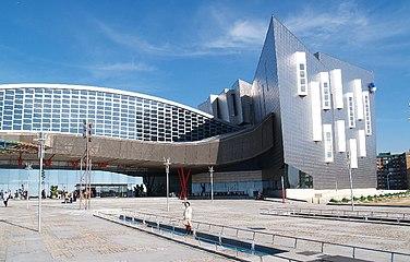 Palacio de Ferias y Congresos de Málaga.jpg