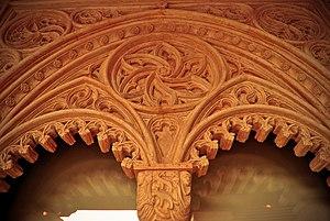 Palacio de Fuensalida - Detail