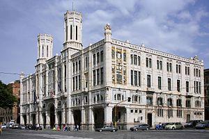 Palazzo Civico Baccaredda