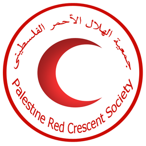 Palestine Red Crescent Society - Image: Palestine Red Crescent Society