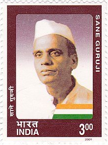 Pandurang Sadashiv Sane 2001 stamp of India.jpg