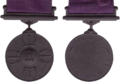 Param-vir-chakra-medal.png