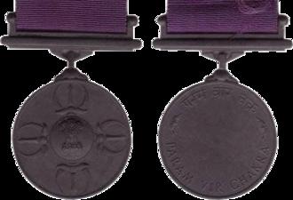 Param Vir Chakra - Image: Param vir chakra medal