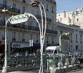 Paris 17 - Edicule Rome -241.JPG