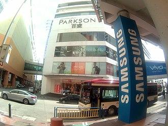 1st Avenue Mall - Image: Parkson 1st Avenue