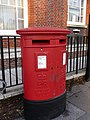Parkstone, postbox No.s BH14 189-190 and 191, Bournemouth Road - geograph.org.uk - 1430302.jpg