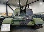 Parola Tank Museum 079 - ZSU 57-2 (37853506814).jpg