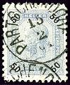 Partschendorf 1901 50h Moravia.jpg