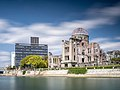 Past and Present - A Bomb Dome (40283566050).jpg