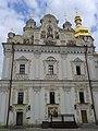 Pechers'kyi district, Kiev, Ukraine - panoramio (57).jpg
