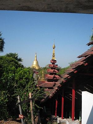 Shwemawdaw Pagoda - Image: Pegu 2008 052