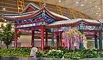 Peking Beijing Airport 2016 09.jpg