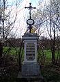 Pendrov, kříž u cesty Rosice, Kratochvilka, Česko.jpg