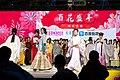 People wearing Hanfu at IDO32 (20200118144123).jpg