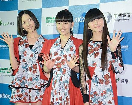 Perfume (Japanese band) - Wikiwand