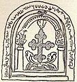 Persian Cross from India.jpg