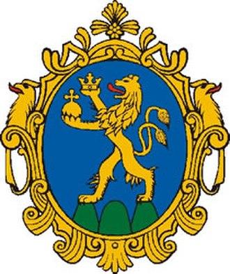 2016–17 Nemzeti Bajnokság II - Image: Pest departemento blazono