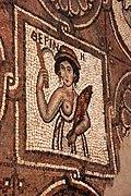 Petra-Mosaic.jpg