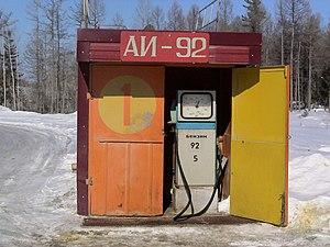 Petrol station near Yaktsk, Siberia, Russia