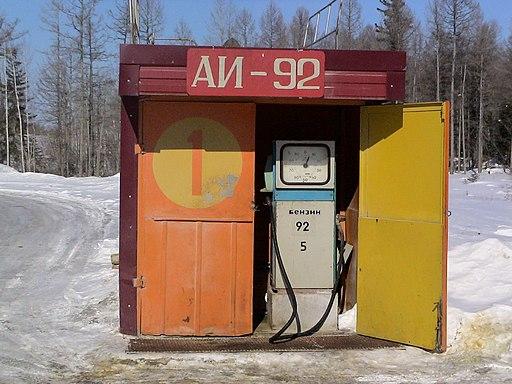 Petrol station in siberia