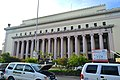 PhilippinePostOfficeFront.JPG