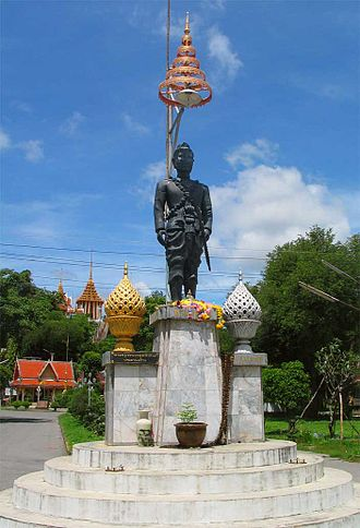Uthong - Royal Statue of King Ramathibodi I in U Thong District, Suphanburi Province, Thailand