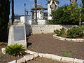 PikiWiki Israel 13622 Memorial to the fallen in the siege on Givat Chaim.jpg