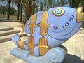 PikiWiki Israel 15822 Statue in Eilat city.jpg