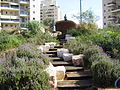 PikiWiki Israel 32026 A flat to Rent-Story garden in Holon.jpg